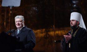 Порошенко предложил РПЦ доказать каноничность и показать томос