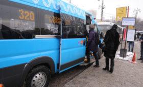 В Москву могут вернуться частные маршрутки