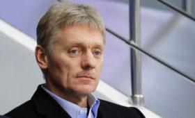 Кремль прокомментировал сюжет ВГТРК о целях российских «Цирконов» в США