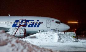 На совещании в Минтрансе UTair не представила новую финансовую модель