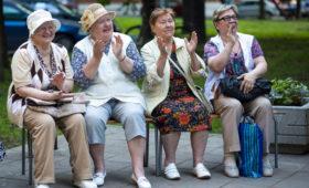 Власти разъяснили порядок увеличения пенсий самым бедным пенсионерам