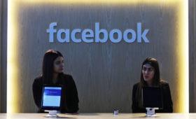 В Германии ограничили сбор данных о пользователях Facebook