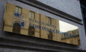 Ротшильды решили сделать частным семейный швейцарский банк
