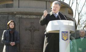 Порошенко заявил об освобождении Украины от «культурной оккупации»