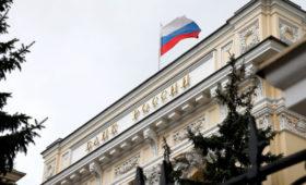 СМИ сообщили о проверке блокировки средств украинцев в российских банках