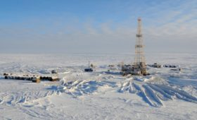 СМИ узнали о планах «Роснефти» и «Нефтегазхолдинга» создать СП на Таймыре