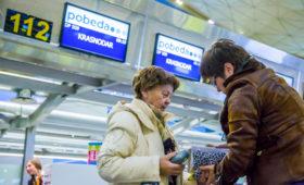 Минтранс отказал «Победе» в платной регистрации в российских аэропортах