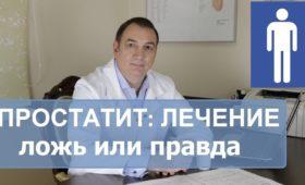 Uretrovit от простатита: отзывы, где купить и инструкция по применению.