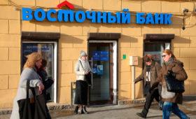 Суд арестовал 9,99% акций банка «Восточный»