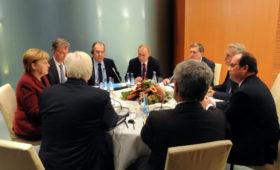 В Киеве анонсировали возможную встречу в «нормандском формате» в июле