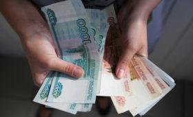 «Ведомости» узнали о лимите на отправку денег в Киргизию и Казахстан