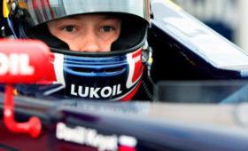 Квят ожидает упорной борьбы вквалификации Гран-приМонако