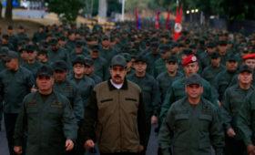 Мадуро допустил возможное нападение США на Венесуэлу