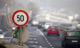 Уменьшенные дорожные знаки могут привести к росту ДТП