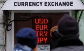 СМИ узнали о планах США объявить Россию манипулирующей валютой страной