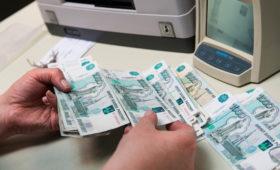 Минэкономразвития назвало рубль лидером среди валют развивающихся стран