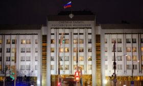 Счетная палата раскритиковала расходование средств на нацпроекты