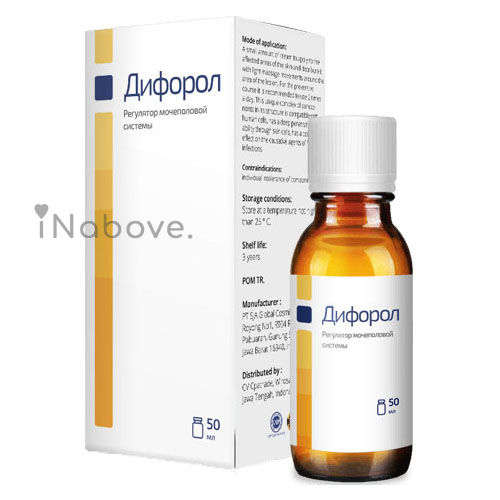 дифорол лекарство