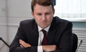 Орешкин назвал ошибки в данных Росстата недопустимыми