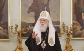 Филарет отказался признать устав новой Православной церкви Украины
