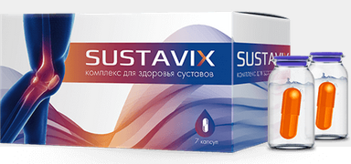 Отзывы о Sustavix: Развод или нет