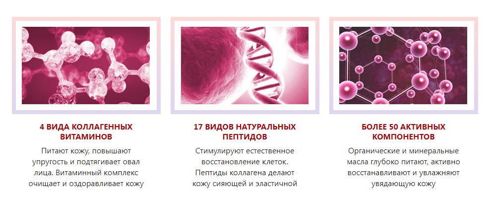Mezoskin отзывы специалистов
