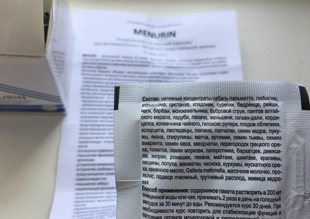 Состав Менурин