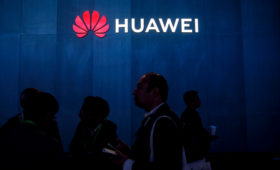 WSJ узнала о попытках чиновника Белого дома отсрочить запреты для Huawei