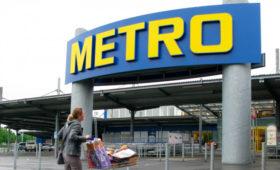В сети гипермаркетов Metro ответили на предложение о ее покупке