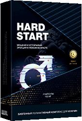 HardStart для потенции