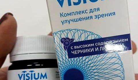 Фото капсул Визиум для зрения