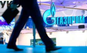 «Дочки» «Газпрома» продадут 2,9% его акций на 150 млрд руб.