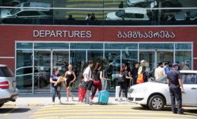 Fitch оценило влияние запрета авиасообщения с Россией на экономику Грузии