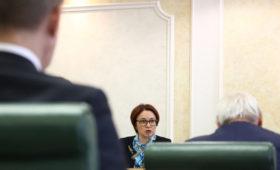 СМИ узнали о жалобе Путину от «Газпрома» и НОВАТЭКа на схему надзора ЦБ