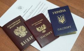 ЕС создаст правила по работе с российскими паспортами жителей Донбасса
