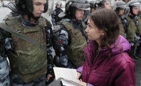 МВД связало митинги в Москве с организаторами акций на Кавказе