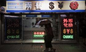 США признали Китай валютным манипулятором