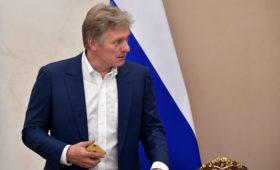 Кремль выступил против «несоразмерного применения силы» к протестующим