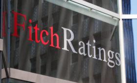 Fitch повысило рейтинг России на фоне новых санкций США