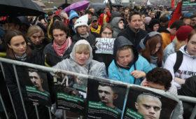 МВД сообщило о 20 тыс. участников митинга в Москве