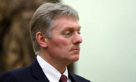 Кремль оценил обмен заключенными между Россией и Украиной
