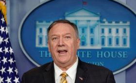 Помпео назвал некорректными сообщения об агенте ЦРУ в Кремле