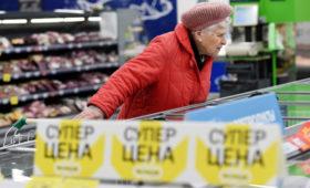 Россияне продолжили экономить и фиксировать рост цен