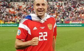 Дзюба обратился кболельщикам перед отборочным матчем Евро-2020 сШотландией