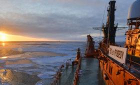 В правительстве сняли разногласия по господдержке проектов в Арктике