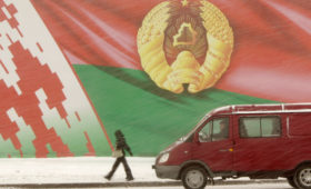 Минск оценил свои потери от налогового маневра России в 2020 году