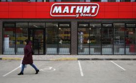 «Магнит» объяснил финансовые результаты влиянием погоды и распродаж