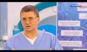 Артерио от гипертонии — обман или правда!?? Отзывы, купить в Аптеке, цена, мнение врача