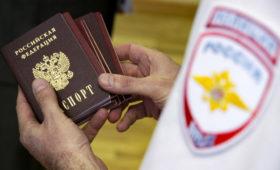 Власти изменят правила предоставления российского гражданства