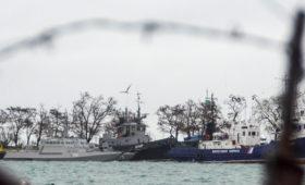 Киев обвинил Москву в обмане трибунала по задержанным близ Керчи кораблям